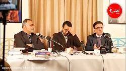 مناظره مصطفی تاجزاده و علیرضا زاکانی - جلسه دوم