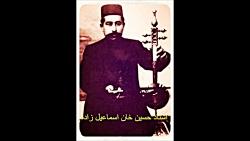 موسیقی قاجار: استاد حسي...