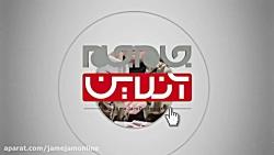 واکنش به اشتباه میلاد محمدی، مدافع تیم ملی در خواندن سرود ملی