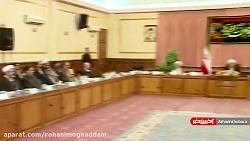 خبر رئیس قوه قضائیه از عفو گسترده در 40سالگی انقلاب