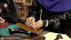 کیف دستی زنانه - مونا امین پور(کارشناس هنری)