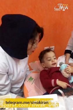 کوچولوی دوست داشتنی در کلینیک دندانپزشکی
