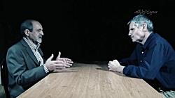 ملاقات شکنجه گر ساواک با افراد تحت شکنجه بعد از 40 سال