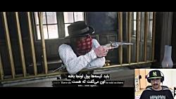 Red Dead Redemption 2 ||قسمت 20 پ2 زیرنویس فارسی