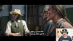Red Dead Redemption 2 ||قسمت 20 پ1 زیرنویس فارسی