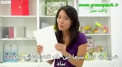 چاپ وتبلیغات سبز