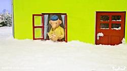 کارتون پت و مت | برف روبی