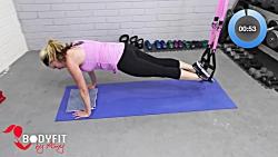 ورزش تی آر ایکس - ورزش trx برای قوی شدن عضلات