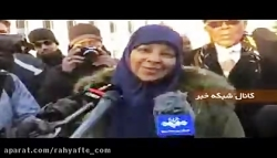 اولین پیام خانم مرضیه هاشمی برای مردم ایران پس از آزادی از زندان