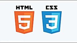قسمت ششم - آموزش طراحی سایت - آموزش کامل html و css