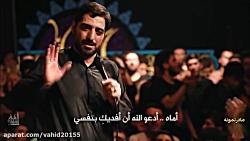 مادر نمونه - نوحه و مداحی سید مجید بنی فاطمه - فاطمیه
