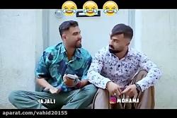 مجموعه کلیپ های طنز خنده دار ایرانی