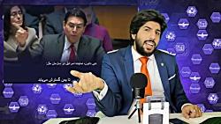 دعوا اسرائیل و امارات با ایران و سوریه در سازمان ملل و بکار بردن خلیج ع**ی