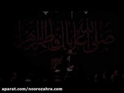 حاج حسین سیب سرخی - روضه فاطمیه اول 1397- شب شهادت