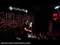 حاج حسین سیب سرخی - زمینه فاطمیه اول 1397- شب شهادت