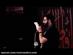 حاج حسین سیب سرخی - شور خان کرم فاطمه فاطمیه اول 1397- شب شهادت