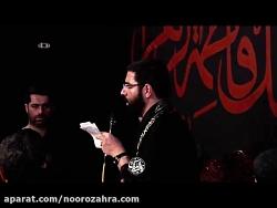 حاج حسین سیب سرخی - واحد  ای ماه شب های علی فاطمیه اول 1397- شب شهادت