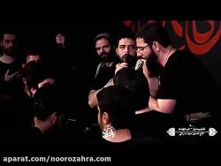 حاج حسین سیب سرخی - شور  والا مقام و عالیجناب فاطمیه اول 1397- شب شهادت