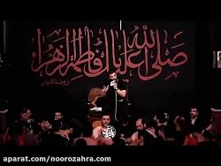 حاج حسین سیب سرخی - شور حالم خرابه فاطمیه اول 1397- شب شهادت