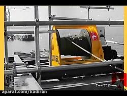 وینچ بالابر کشنده جرثقیل برقی هیدرولیکی ساخت هوچز فرانسه