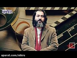 اگر جناب خان نبود | نقد و بررسی فیلم «قانون مورفی»
