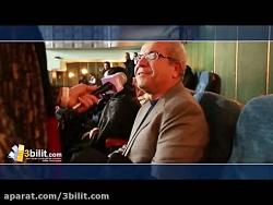 گزارش اختصاصی 3bilit کنسرت افشین آذری - تبریز