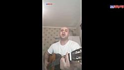 آکورد آهنگ شاید از بابک جهانبخش به همراه اجرای گیتار