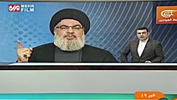 قدرت موشکی حزب الله از زبان سیدحسن نصرالله