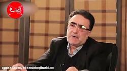 فیلم کامل مناظره مصطفی تاجزاده و علیرضا زاکانی
