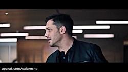 سینمایی ونوم Venom 2018 (اکشن تخیلی ماجرایی) دوبله فارسی هدیه کانال عیدالزهرا HD