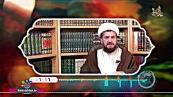 طب اسلامی - قسمت اول