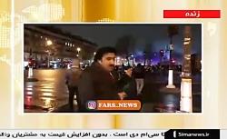 عکس سردارسرلشگر قاسم سلیمانی در پخش زنده تظاهرات جلیقه زردها در فرانسه
