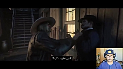 Red Dead Redemption 2 ||قسمت 25 پ1 زیرنویس فارسی