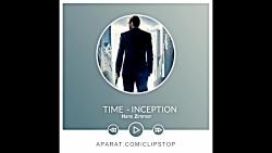 ترک TIME از فیلم INCEPTION (تلقین) اثر هانس زیمر