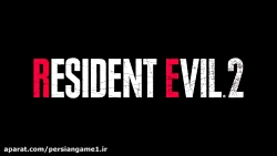 تریلر روز عرضه بازی resident evil 2 remake