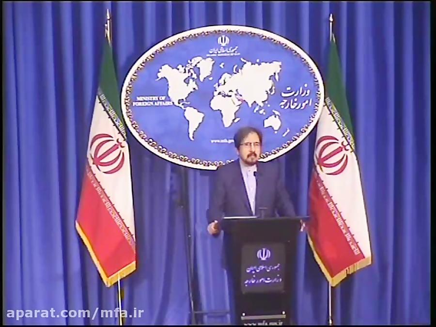 حضور دکتر ظریف در جلسه مجمع تشخیص مصلحت نظام