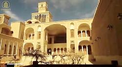 خانه تاریخی آقازاده، ا...