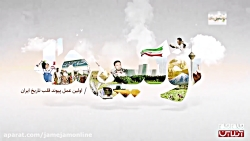 اولین عمل پیوند قلب تاریخ ایران چه زمانی بود؟