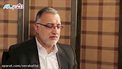 فیلم کامل مناظره مصطفی تاجزاده و علیرضا زاکانی - جلسه اول (قسمت اول)