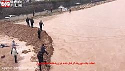 نجات شهروند گرفتار شده در سیلاب شیراز