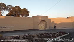 آثار تاریخی شهر طالخون...