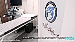 نی نی بان - اولین سونوگرافی بارداری، سونوگرافی الوند