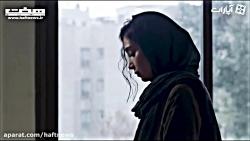 تیزر فیلمهای جشنواره فجر - تیغ و ترمه