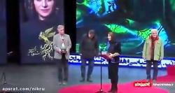 صحبت های فاطمه معتمد آریا در نکوداشتش در مراسم افتتاحیه جشنواره فیلم فجر
