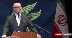 صحبت های فاطمه معتمد آريا در نکوداشتش در مراسم افتتاحيه جشنواره فیلم فجر