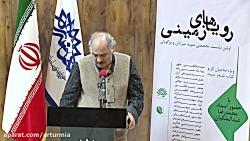 سخنرانی استاد عبدالملکیان پیرامون شعر سپید و نو