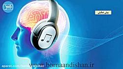 دانلود کتاب صوتی موسیقی درمانی