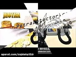 فروش فلزیاب petra detector  در...