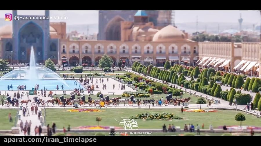 تایم لپس اصفهان