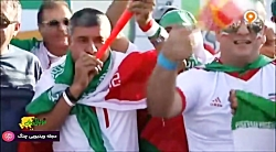 فوتبال آسیایی - حواشی تلخ دیدار ایران و ژاپن